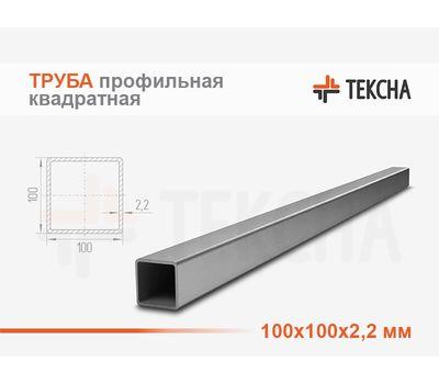 Труба стальная квадратная 100х100х2.2