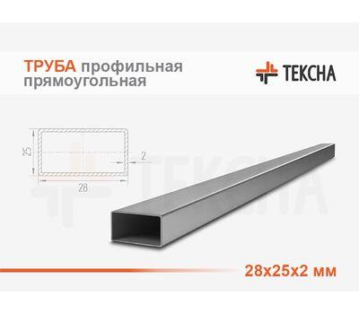 Труба стальная прямоугольная 28х25х2