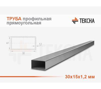 Труба стальная прямоугольная 30х15х1.2