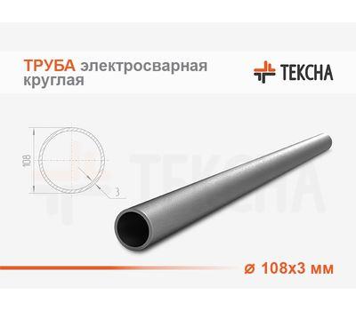 Труба электросварная 108х3