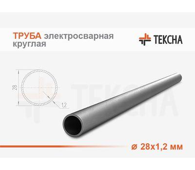 Труба электросварная 28х1.2