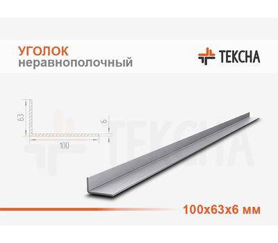 Уголок стальной 100х63х6